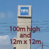 HBIS 100m High